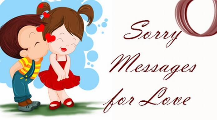 Cute Sorry Messages for Love