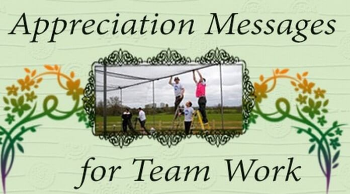 appreciation messages for team work