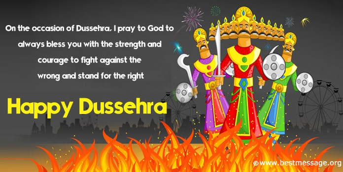 Dussehra Messages, Dussehra Images