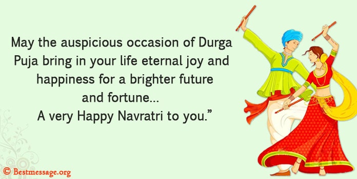 Navratri wishes greetings, navratri wishes images