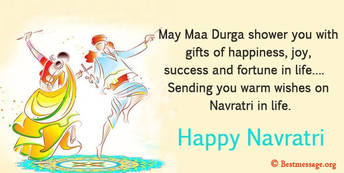 Navratri Text Messages - Navratri Images