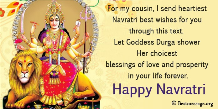 Navratri Greetings Messages, Navratri Wishes Images