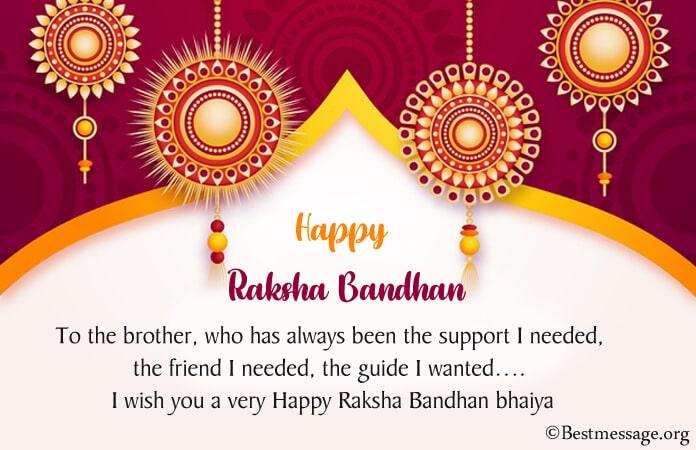 Rakhi Messages, Raksha Bandhan Wishes Images
