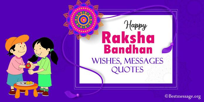 Happy Raksha Bandhan 2021 Messages, Rakhi wishes Images