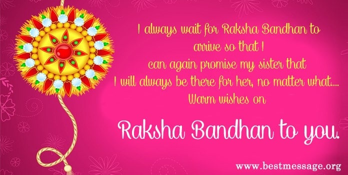 Raksha Bandhan Messages Image, Rakhi Messages