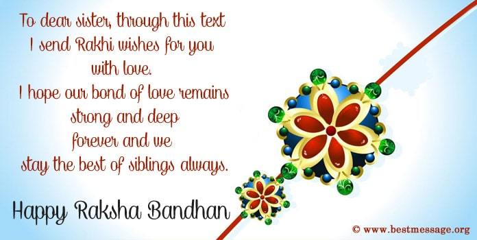 Happy Rakhi Wishes Messages for Brother and Sister