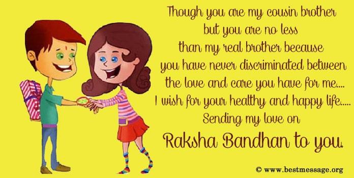 Raksha Bandhan 2019 Messages | Rakhi Wishes, Message Images