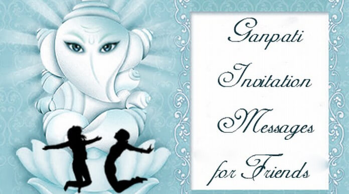 Ganpati invitation messages for friends