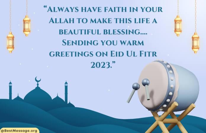 Eid Mubarak Messages, Eid ul-Fitr Wishes 2021 Images