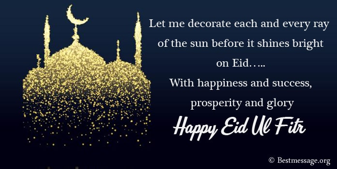 Happy Eid al Fitr Messages Images, Eid Mubarak Wishes Pictures