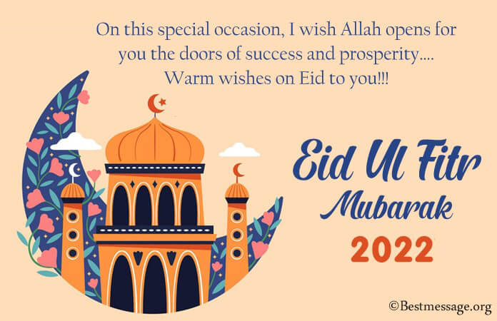 Eid Mubarak Messages 2021: Happy Eid Wishes, Quotes