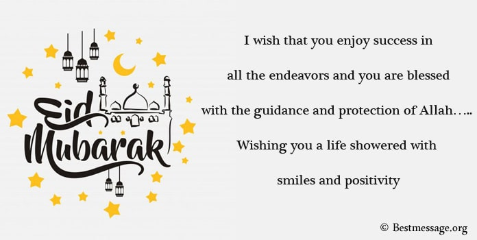 Eid Mubarak Wishes Images, Happy Eid Mubarak Messages