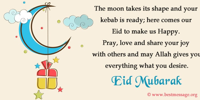 Eid Mubarak Images, Eid Ul Fitr Greeting Messages
