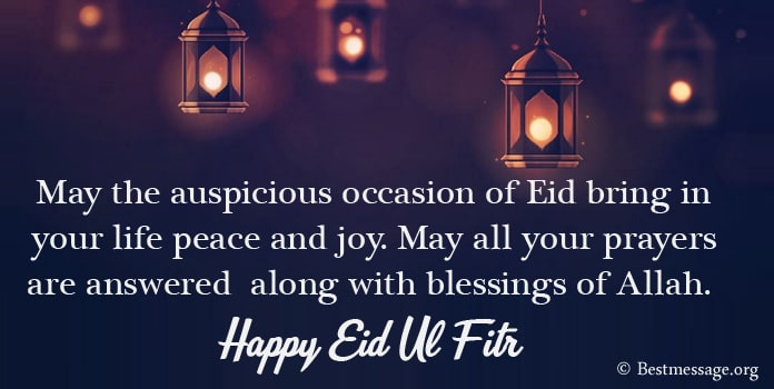 Happy Eid Mubarak Messages Images, Photo, Eid Mubarak Quotes