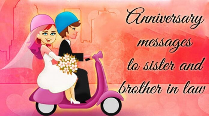 Anniversary Messages to Sister and Brother in Law