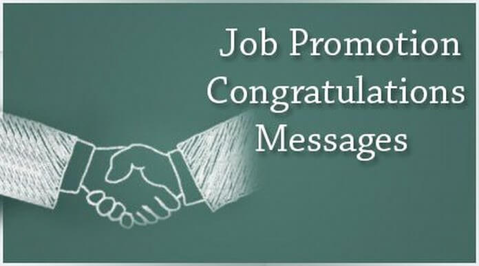 Job Promotion Congratulations Messages