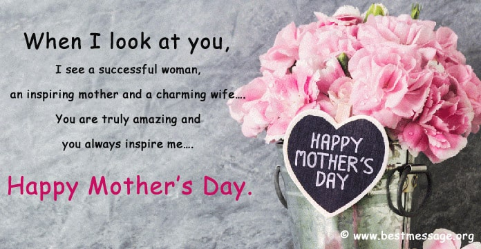 Mothers Day Wishes Messages Image