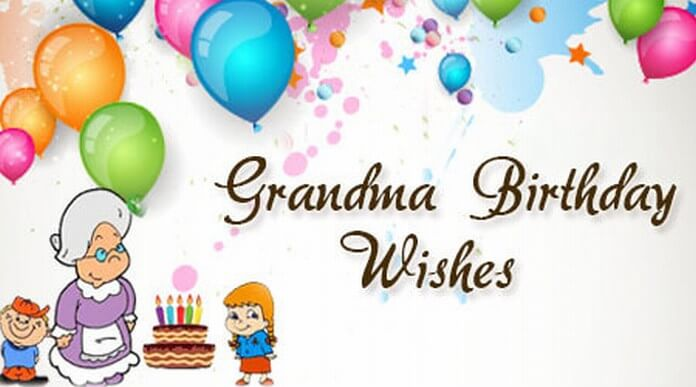 Grandma Birthday Wishes
