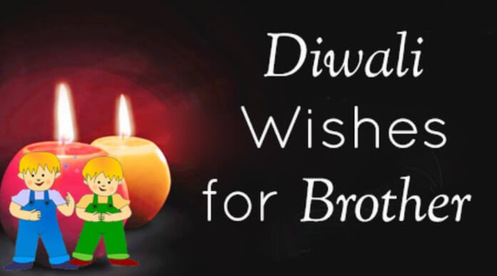 diwali wishes for brother