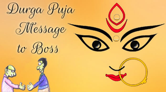 Durga Puja Messages boss