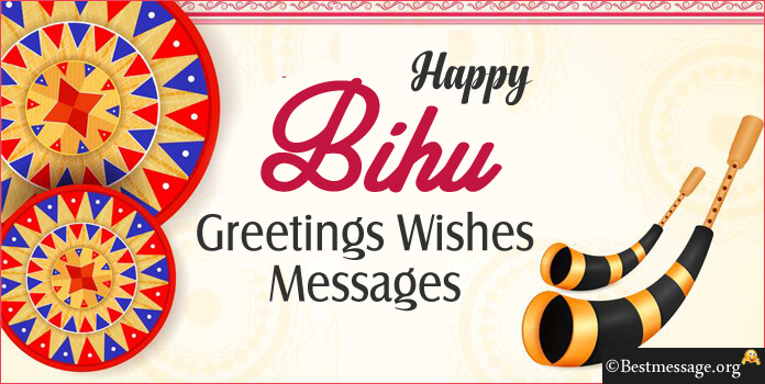 Bhogali Bihu Messages Images - Bohag Bihu Wishes Pictures