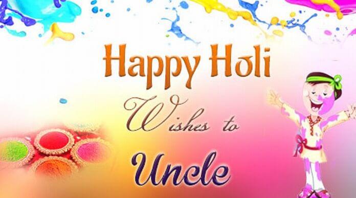Uncle Holi message