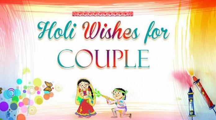 Couple Holi Wishes