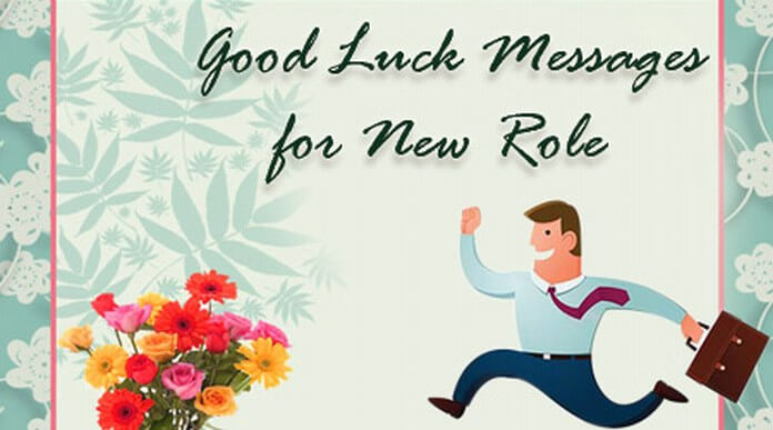 Good luck text message new role