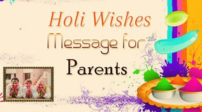 Holi Wishes for Parents