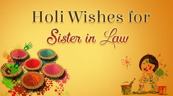 Holi Wishes for Sister in Law