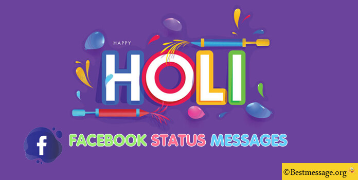 Sweet Holi Messages for Facebook