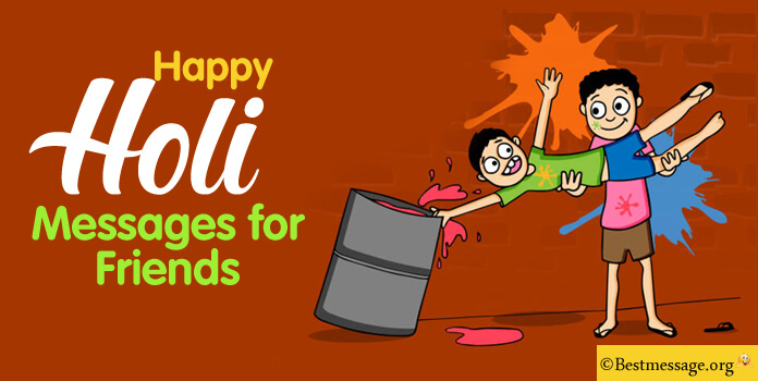 Holi Messages for Friends