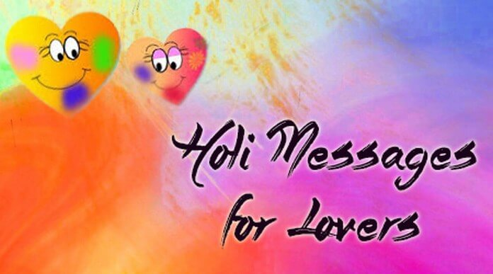 Holi Messages for Lovers