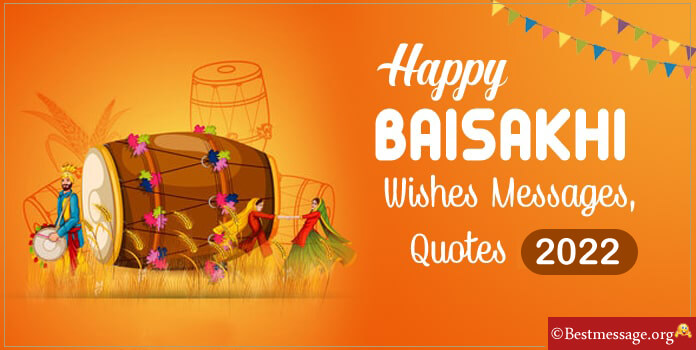 Happy Baisakhi Messages, Vaisakhi Wishes, Baisakhi Images 2021