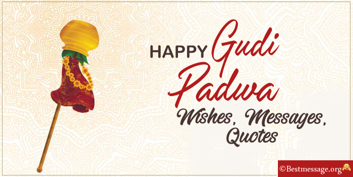 Gudi Padwa Wishes, Gudi Padwa Messages Image, Photos