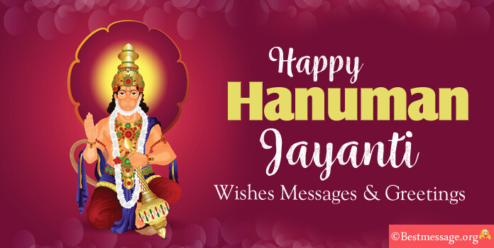Happy Hanuman Jayanti Messages - Hanuman Wishes Images