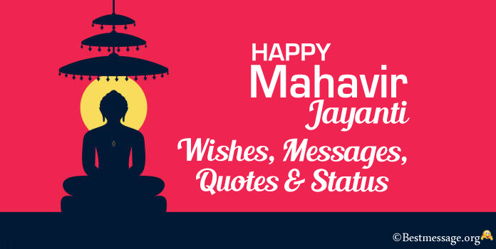 Mahavir Jayanti Messages images, Mahavir Jayanti 2021 Wishes