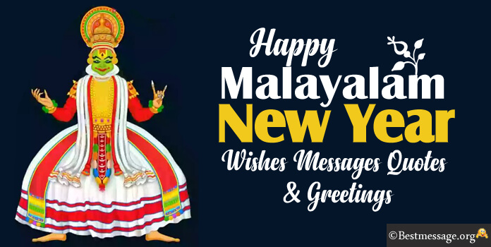 Malayalam New Year Wishes Images - Malayalam New Year Messages