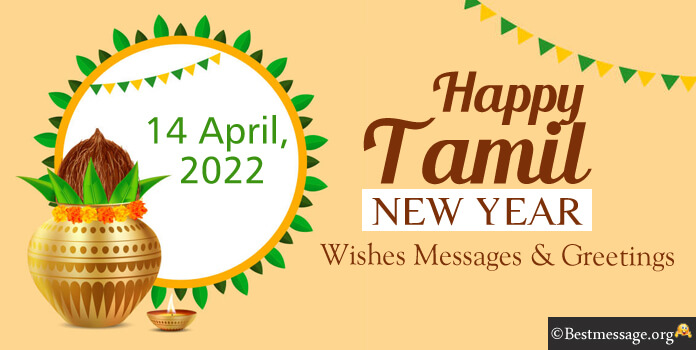 Tamil New Year Messages - New Year Wishes Images