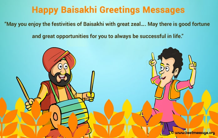Baisakhi Greetings Messages Images