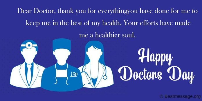 Happy Doctors Day Messages, Doctors Day Wishes