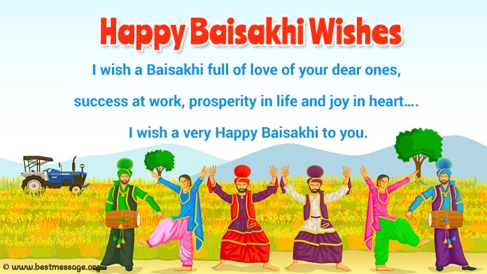 Baisakhi Wishes Images