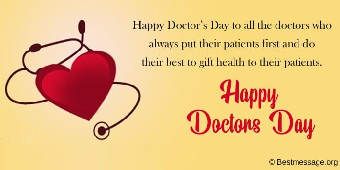 Doctors Day Greeting Card Messages, Wishes