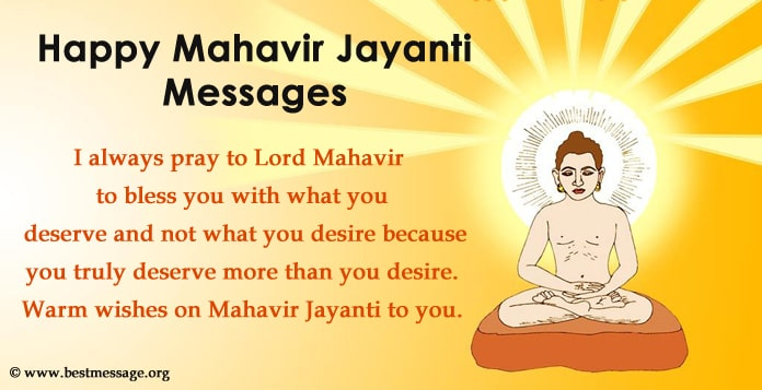 Happy Mahavir Jayanti Wishes Messages Images