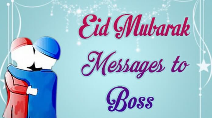 Eid Mubarak Messages to Boss