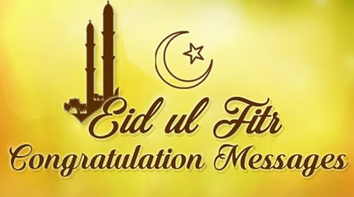 Eid Ul Fitr Congratulation Text Messages