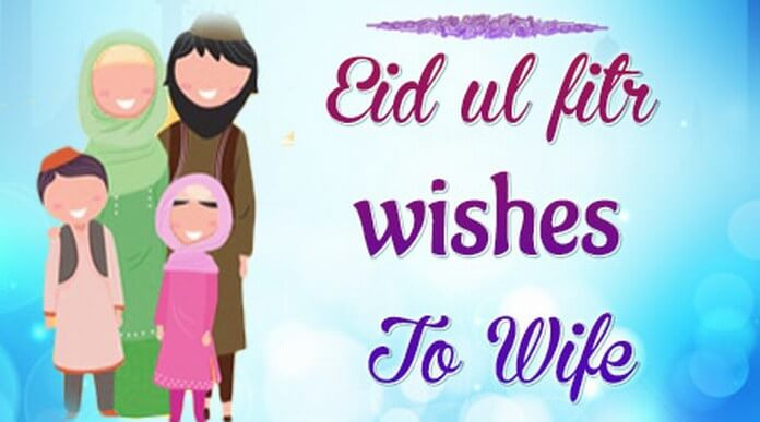 Eid Ul Fitr wishes for Wife and Loved Ones