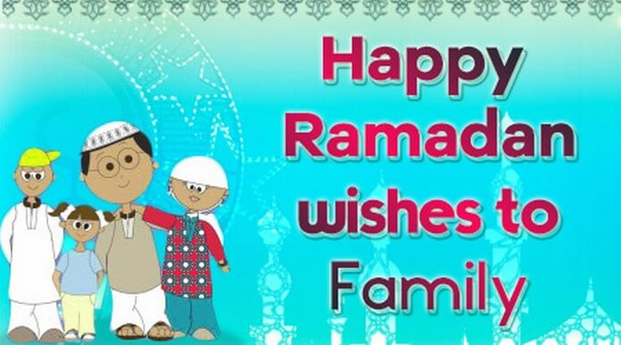 Ramadan Wishes to Family