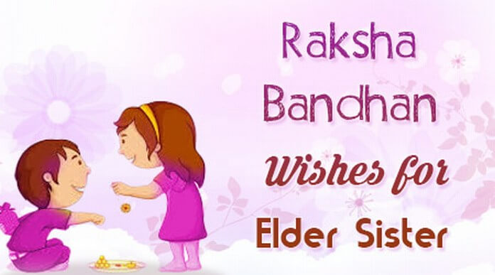 Raksha Bandhan Wishes for Elder Sister