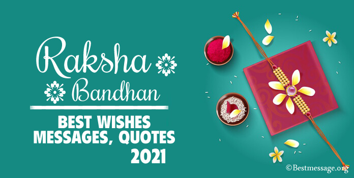 Raksha Bandhan Wishes Messages for Brother, Sister